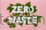 Obrada otpada ili kompostiranje
